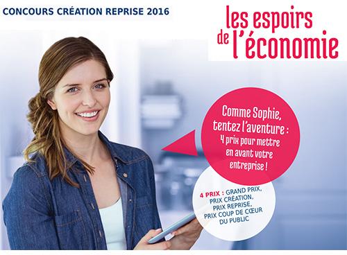 Concours et événement Espoirs de l'Economie 2016
