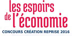 Concours Espoirs de l'Economie 2016