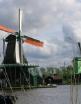 Formez-vous au Néerlandais !