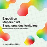 L'IBS s'expose à la Galerie des Gobelins du Mobilier National à Paris